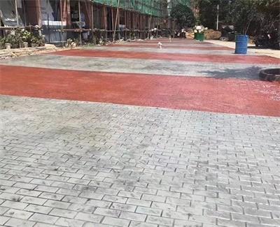 彩色压花地坪